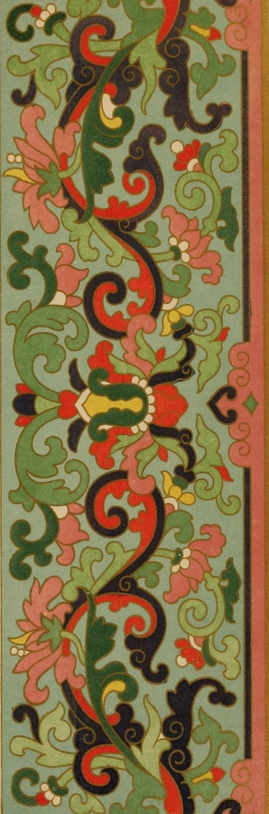 Pink Green And Black Chinese Pattern Free Vintage Art