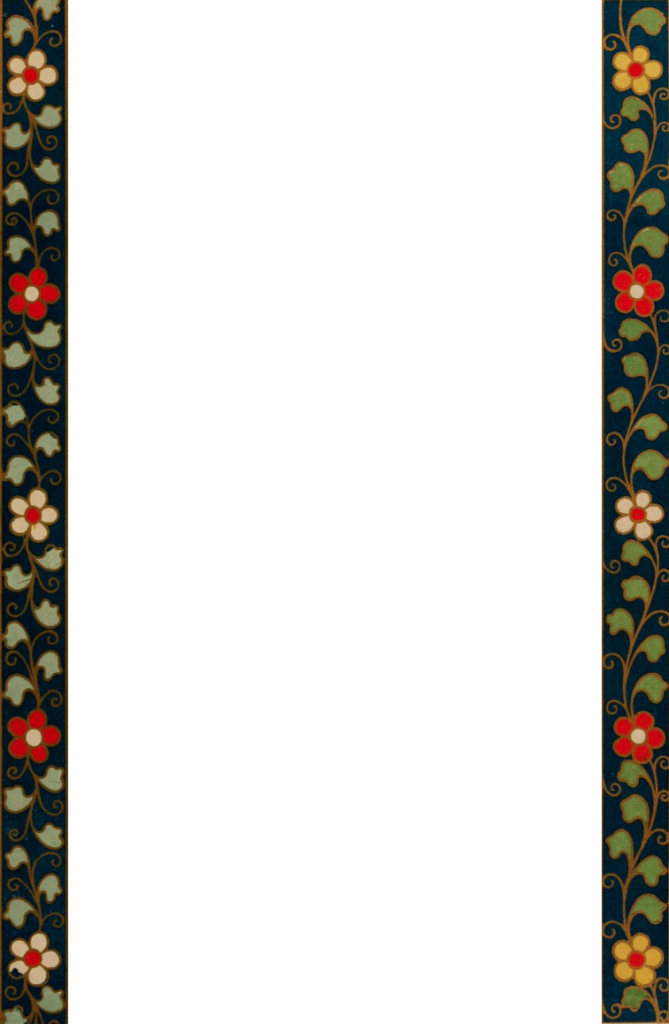 Chinese frame with red, yellow and white flowers on a navy background